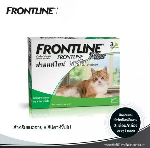 FRONTLINE PLUS2105242  