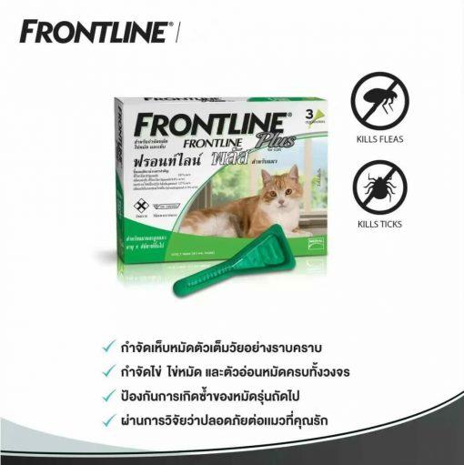 FRONTLINE PLUS2105243  