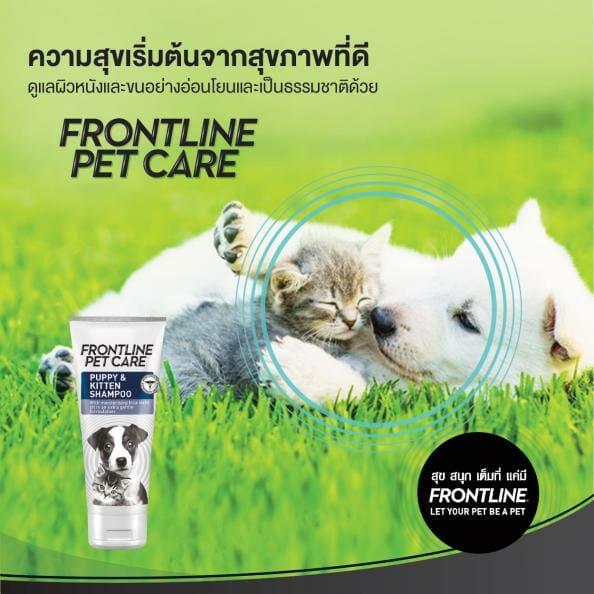 Frontline Pet Care Puppy 038 Kitten Shampoo3 |
