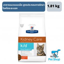 603634 Feline kd Early Support 4 lbs |