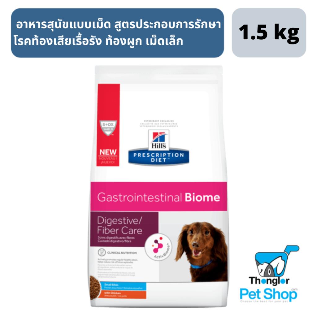 604692 Canine GI Biome Canine Small bites 15 kg  