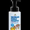 Hana Pet Waterless Bubble Shampoo Baby Powder |