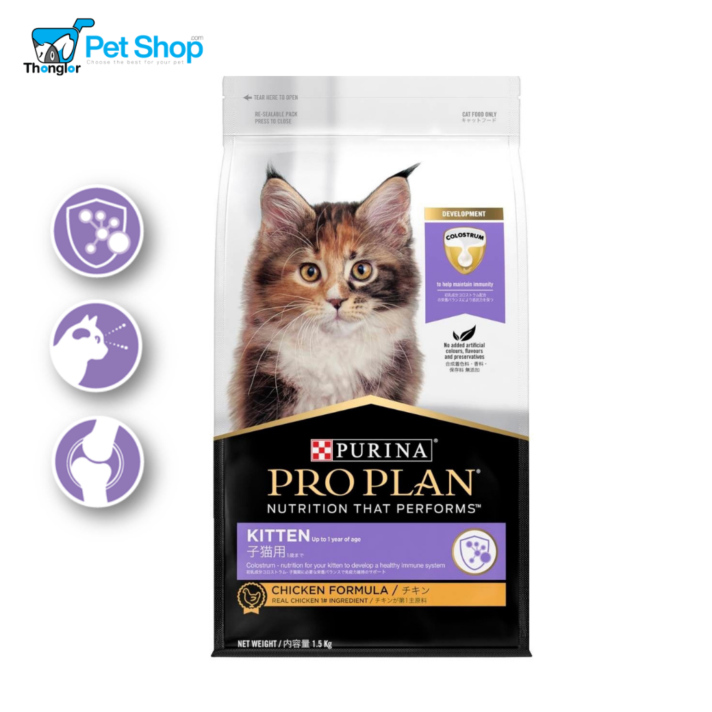 Pro Plan Cat Kitten Starter 2 |