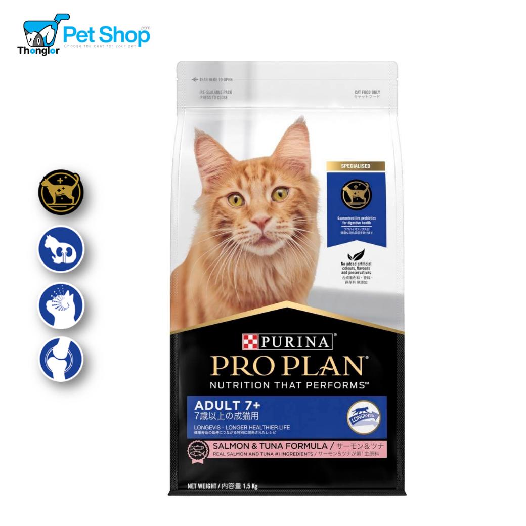 Pro Plan Cat Kitten Starter 5 |