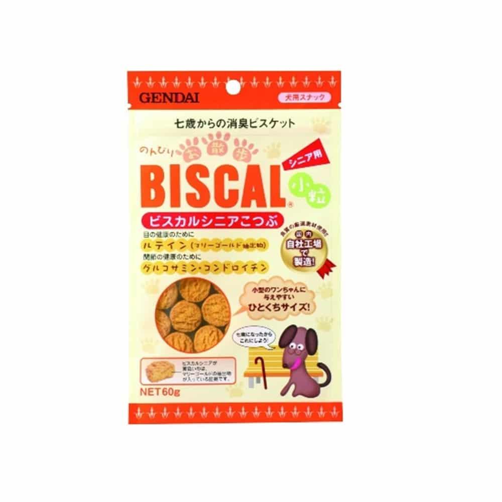 biscal ซองส้ม |