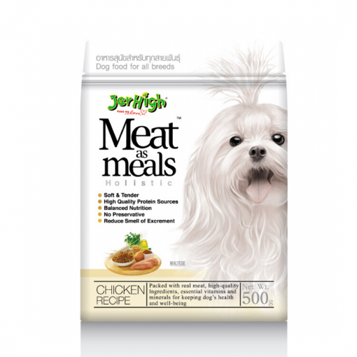 Meat as Meals Chicken |