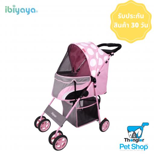 Pop Art Pet Stroller 5 |