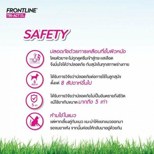 Frontline triact20080716 |