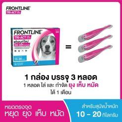 Frontline triact2008079 |