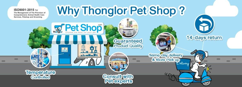 why-thonglor-pet-shop-1170x422-V2