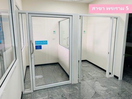 ห้องกระจก R5201103 |
