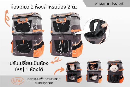 Newbag4 |