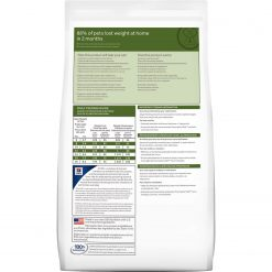 pdmetabolicfelinedryproductShotbackzoom |