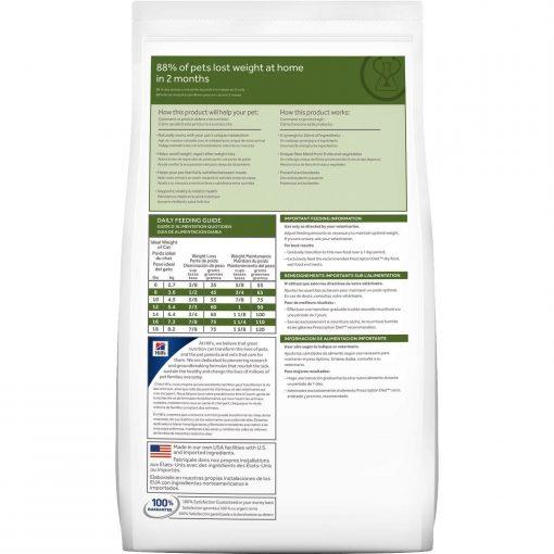 pdmetabolicfelinedryproductShotbackzoom  