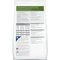 pdmetabolicplusurinaryfelinedryproductShotbackzoom |