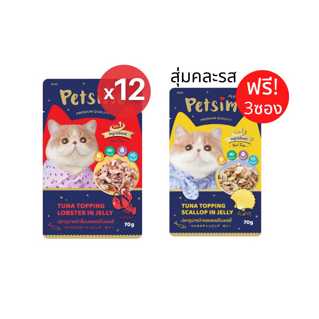 อาหารแมวสูตร 17 |