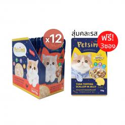 อาหารแมวสูตร 19  