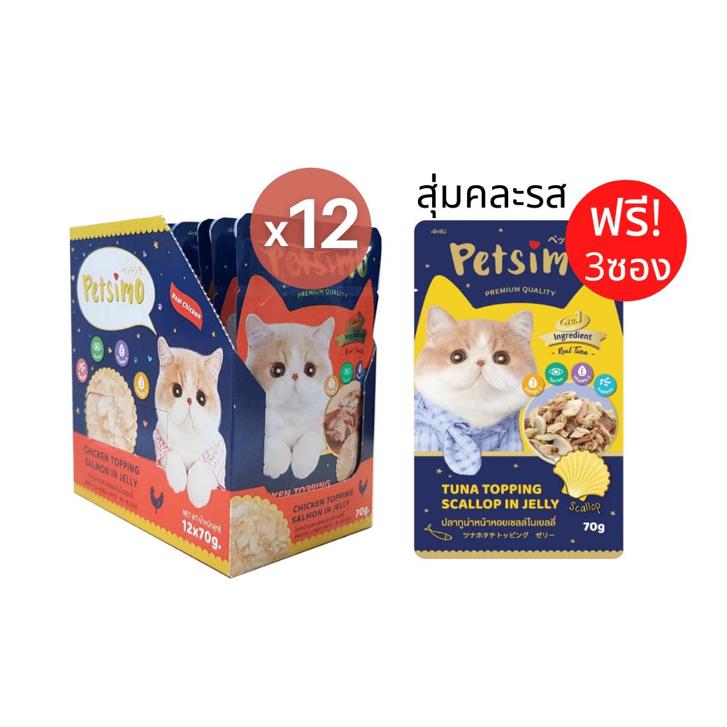 อาหารแมวสูตร 19 |