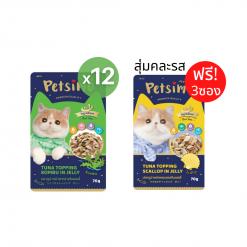 อาหารแมวสูตร 20  