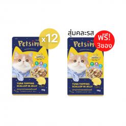 อาหารแมวสูตร 21  