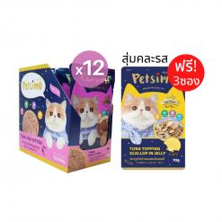 อาหารแมวสูตร 22  