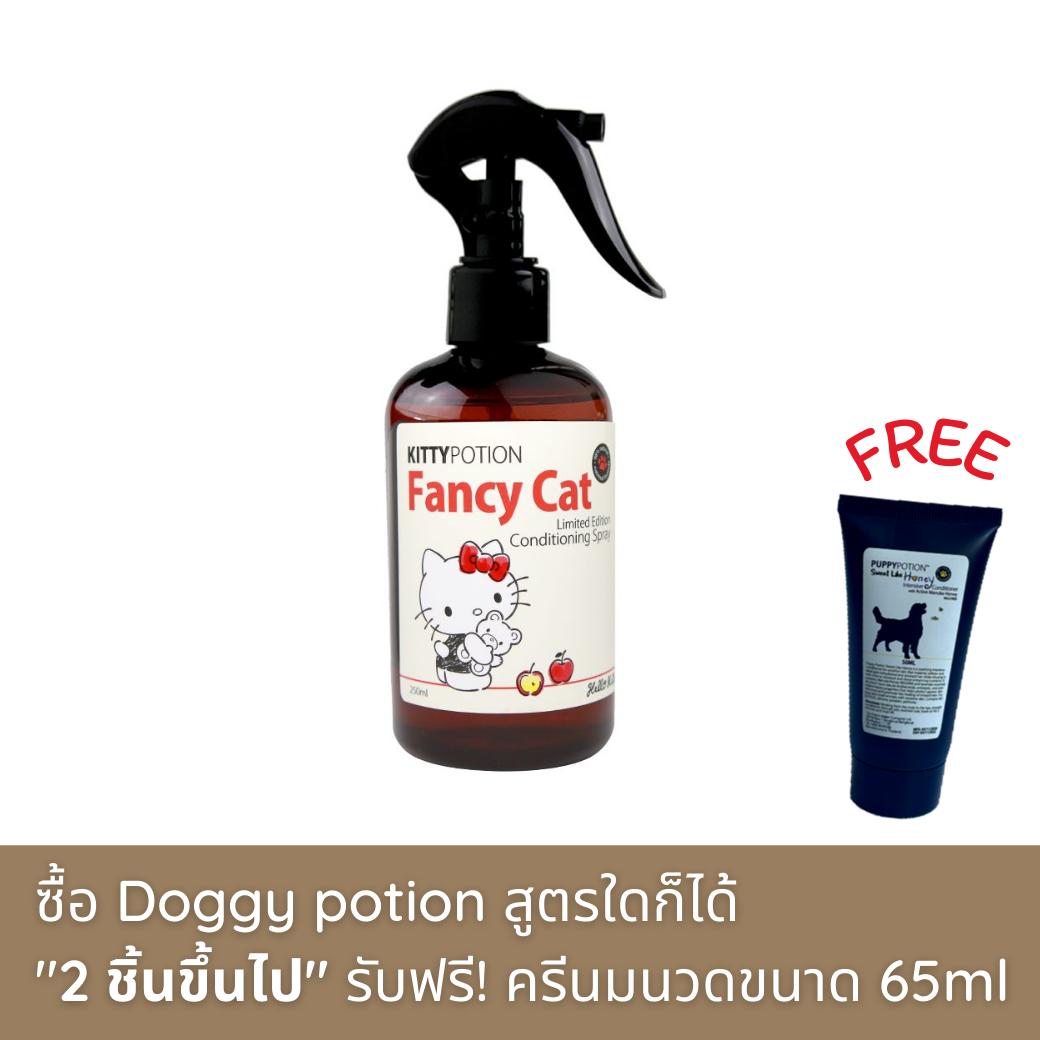 ซื้อ Doggy potion สูตรใดก็ได้ 2 ชิ้นขึ้นไป รับฟรี ครีนมนวดขนาด 65ml |