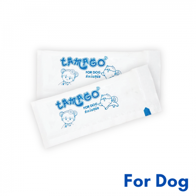 For dog 1 |